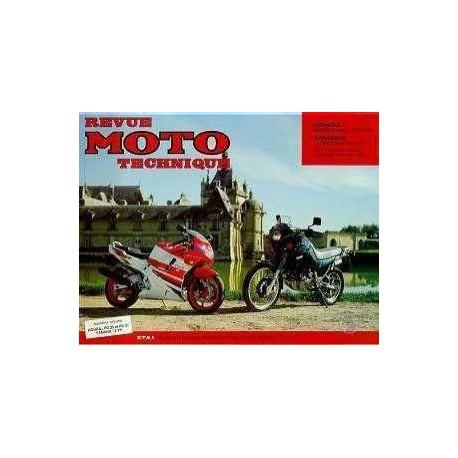 RMT Honda CBR600F. Yamaha XTZ660