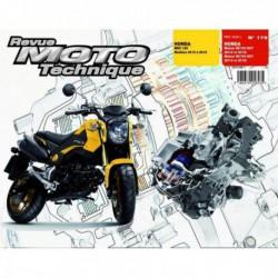 RMT Honda MSX125. Honda NC700, NC750 DCT